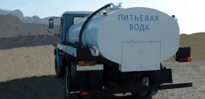 Картинки по запросу доставка питьевой воды усть-илимск